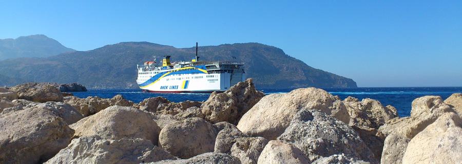 7-Ferry