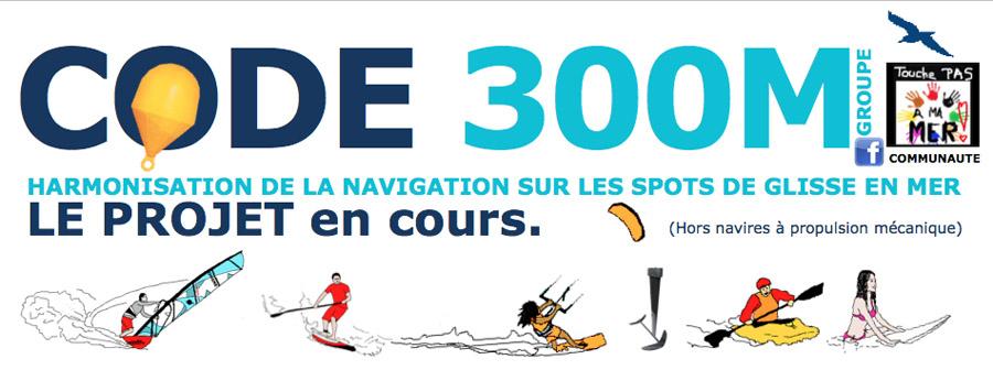 code 300M
